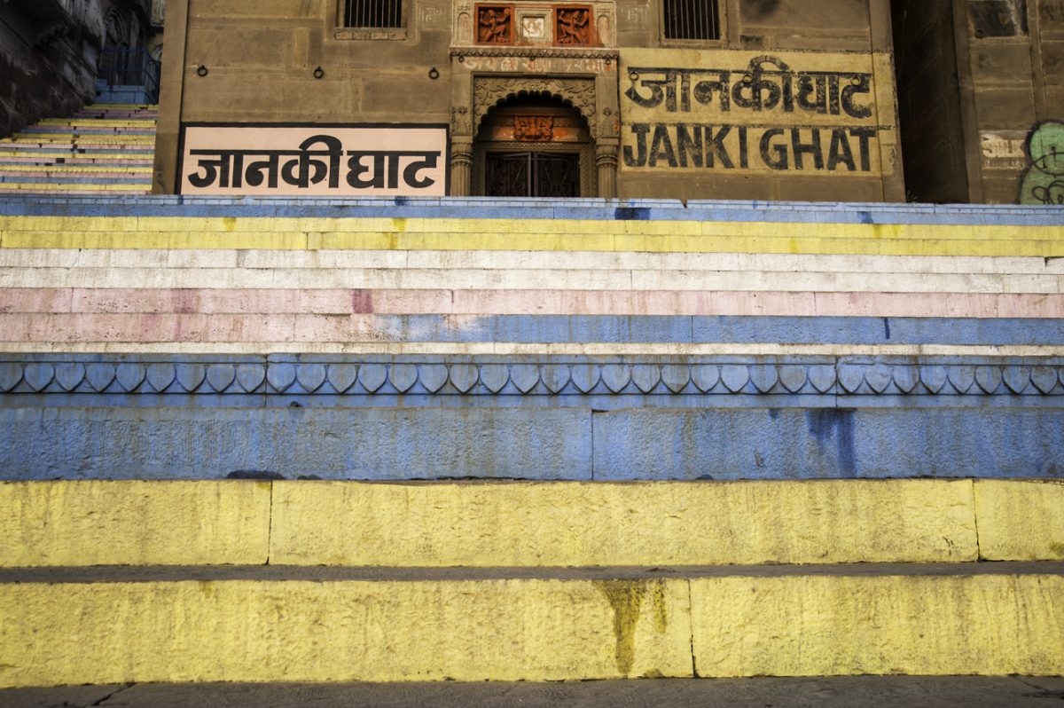 Varanasi-022