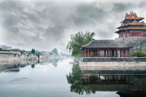 Chine, Pékin. 2018